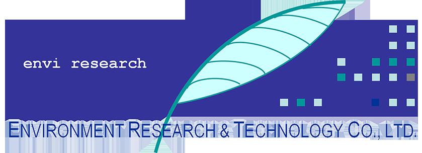 บริษัท เอ็นไวรอนเมนท์ รีเสริช แอนด์ เทคโนโลยี จํากัด Logo